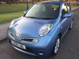 2008 NISSAN MICRA ACENTA 1.2 PETROL 5DOOR HATCHBCK FULL SERVICE HISTORY LOW MILEAGE LOW INSURANCE