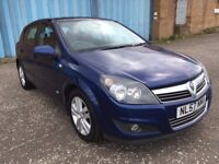 (57) Vauxhall ASTRA sxi 1.6 , mot - July 2018 , only 60,000 miles,full service history,focus