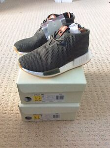 Adidas consortium NMD C1 x END size 5 / 5.5 *RETAIL*