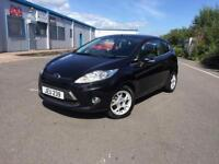 Ford Fiesta 1.2 petrol ⛽️ 12 month mot• 2 owner • excellent condition inside & out • low mileage
