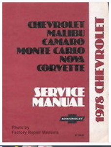 1978 GM CHEVROLET SHOP MANUAL