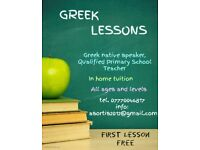 Greek Lessons in Glasgow!The guaranteed way to learn GREEK by a native speaker/Qualified Teacher.