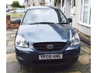 Kia Carens 2.0 S 5dr (5 Seats) Low mileage and fitted towbar
