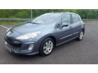 **2007 PEUGEOT 308 1.6 SE HDI*FINANCE AVAILABLE*