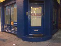 Shop to Let near Brick Lane