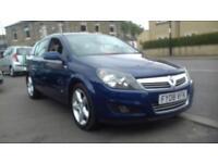 Vauxhall Astra 1.9 CDTI SRI 150BHP 5 DOOR - 2008 08-REG - 8 MONTHS MOT