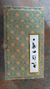 For Sale *Chinese Calligraphy Set*