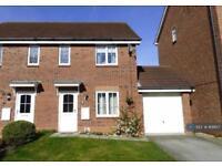 3 bedroom house in Langthwaite Close, Brough, HU15 (3 bed)