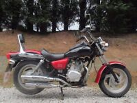 Vulcan Custom 125cc cruiser style motorbike