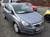 VAUXHALL CORSA 1.2 SXI MANUAL 5 DR - OUTSTANDING CAR - BEEN VERY WELL CARED FOR - DRIVES REALLY WELL