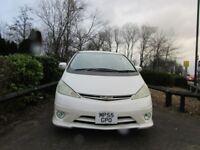 Toyota Estima Aeras Premium (white) 2016