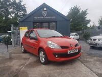 Renault Clio 1.2 16V 75 EXTREME (red) 2006