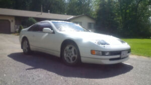 NEW PRICE 1990 Nissan 300ZX