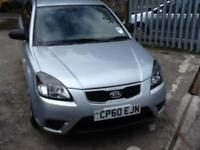 Kia Rio 1.4 1 1 PREVIOUS OWNER,SERVICE HISTORY,TIMING BELT CHANGE, NOV 18 MOT