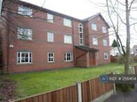 2 bedroom flat in Offerton, Stockport, SK2 (2 bed)