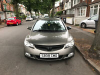 2008 HONDA CIVIC GREY 1.4 HYBRID AUTOMATIC, LOW MILEAGE HPI CLEAR