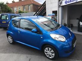2010 10 Citroen C1 1.0 Splash *Low Mileage* *£20 Tax* Broad Street Motor Co