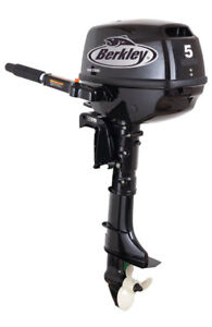 5 hp Outboard Motor 4 Stroke, Short Shaft