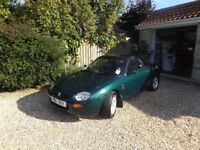 1997 MGF in British Racing Green 1.8 16v (non VVC)