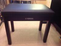 Yamaha piano stool