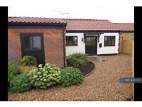 2 bedroom house in Seend Road, Trowbridge, BA14 (2 bed)