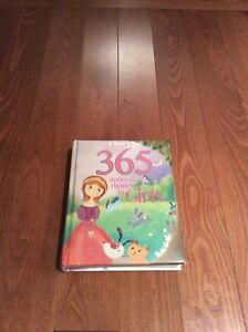 Kids/Girls 365 Stories and Rhymes for Girls Book