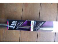 "200cm/78"" Silver Metal Eyelet Curtain Pole - Unused, Still in box"