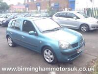 2005 (05 Reg) Renault Clio 1.6 16V DYNAMIQUE 5DR Hatchback BLUE + LOW MILES