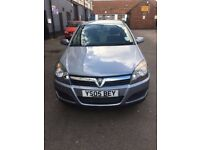 2005 VAUXHALL ASTRA PETROL MILEAGE GUARANTEED 5 SEATER QUICK SALE