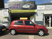 2007 RENAULT CLIO CAMPUS 1.2 PETROL 5 DOOR H-BK *12 MONTH (AA) WARRANTY INCLUDED