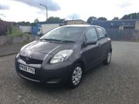 2009 Toyota Yaris 1.3 TR 46K Miles £30 Tax! 1 Owner Car Start/Stop!