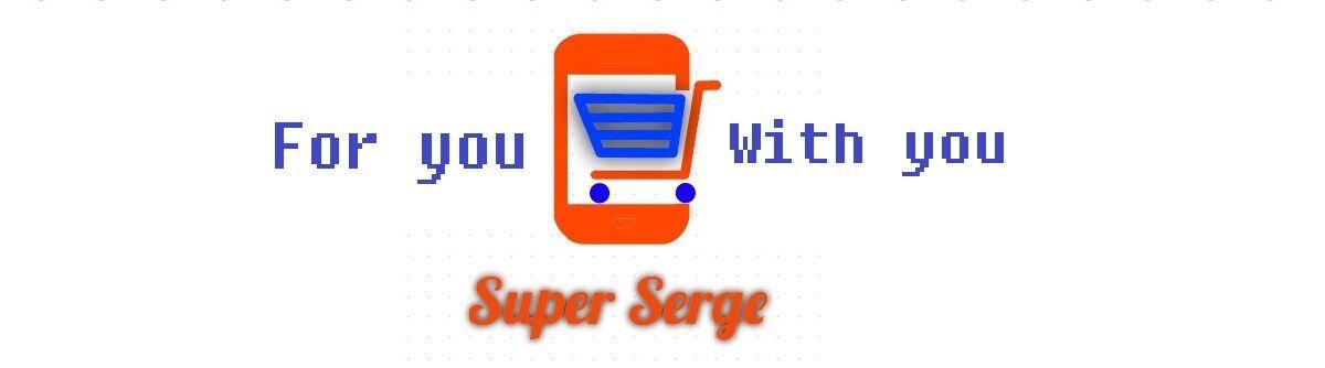 Super Serge