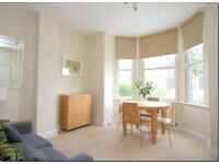 Beautiful 1 bedroom flat in Balham - stunning finish