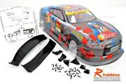 RC Nissan GTR