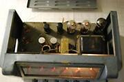 Bell Amplifier