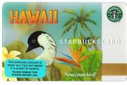Starbucks Card Hawaii