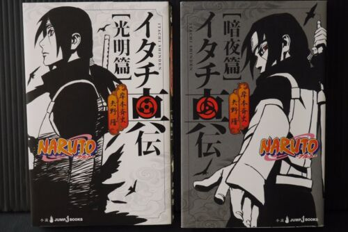 "JAPAN novel: Naruto ""Itachi Shinden"" 1+2 Complete Set"