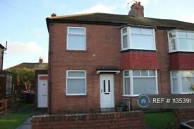 2 bedroom flat in Marondale Avenue, Newcastle Upon Tyne, NE6 (2 bed) (#1135391)