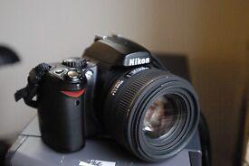 Sigma 30mm f/1.4 DC HSM Lens for Nikon DSLR Cameras