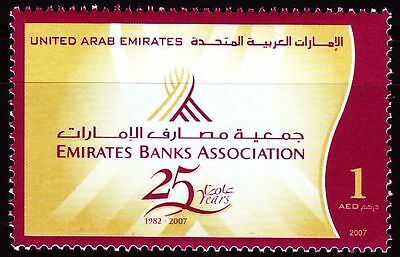 UAE 2007 MI 884 BANKENVERBAND U A E EMIRATES BANKS ASSOCIATION