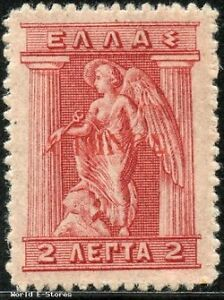 Greek stamp collection Greece - A Dealer's stock -Liquidation