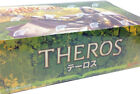 Magic the Gathering Boxes Theros in Japanese