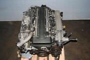 2JZGTE Engine
