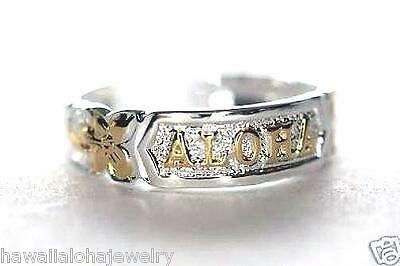5.5mm Hawaiian 2-Tone Sterling Silver YG Plated ALOHA Heritage Scrolls Toe Ring