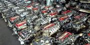 Motors, Engines, Gearbox, Alternators, Starters Transmissions 4wd Sunshine Brimbank Area Preview