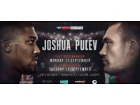 Anthony Joshua and Pulev tickets
