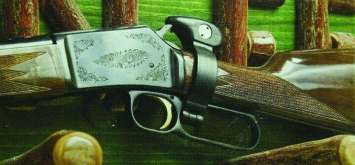 DAC TECHNOLOGIES GUN Lever Hammer Lock STOP accidental Shootings ! Gun Safety