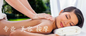 Special full body massage for couple