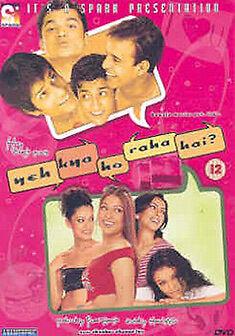 DVD:YEH KYA HO RAHA HAI ? - NEW Region 2 UK
