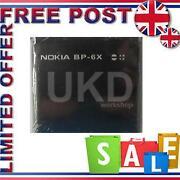 Nokia 8800 Battery